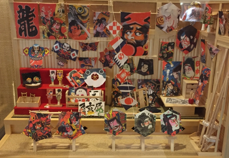 Japanese Kit Shop by Trish Billard